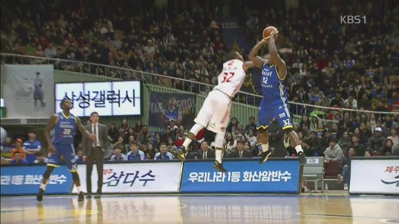 '이 대신 잇몸'…오리온, 빠른 농구로 역전승