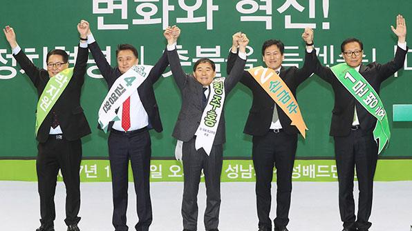 국민의당 전당대회…새 지도부 선출