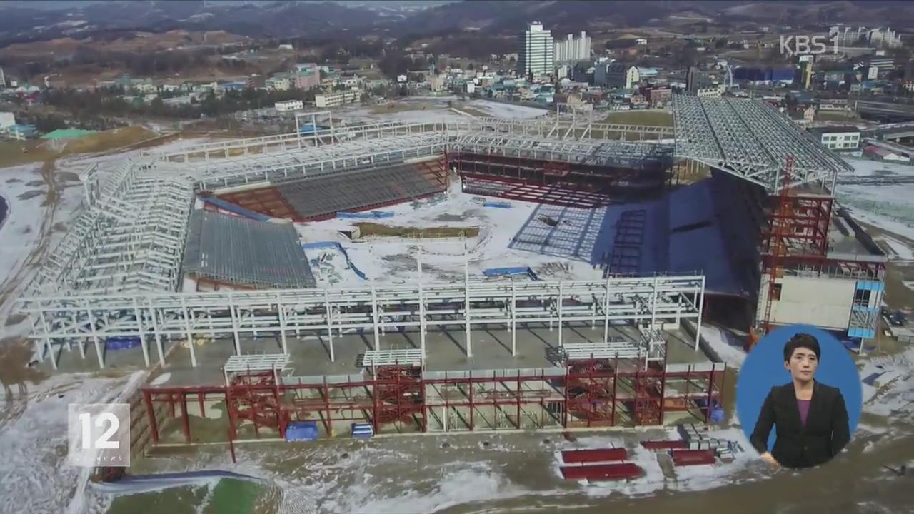 """설 앞둔 평창…""""임금 체불 올림픽"""""""