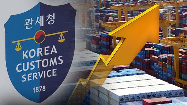 새해 첫 달도 수출 호조…20일까지 25.0% 증가