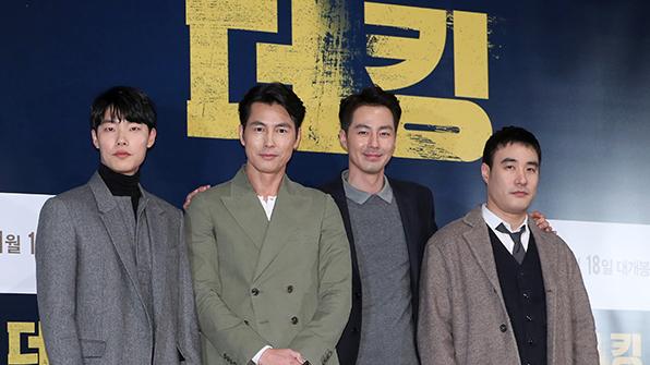 영화 '더 킹' 개봉 나흘째 100만 명 돌파