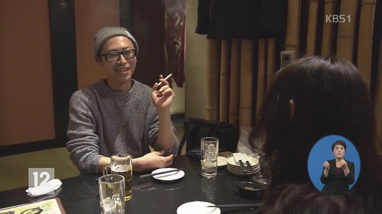 흡연 관대한 일본, '실내 금연' 논쟁