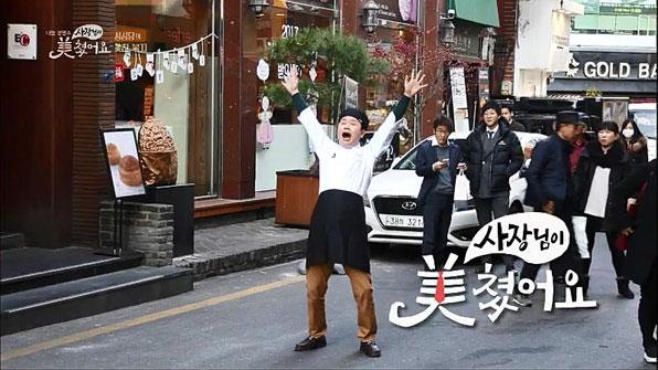 전국 3대 빵집 '성심당'의 美친 복지