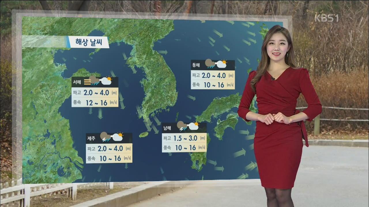 밤사이 전국 비…내일 낮부터 추워져