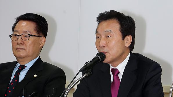 손학규, 오늘 국민의당 공식 입당