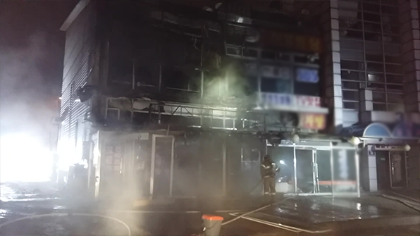 인천 중구 회센터 불…인명 피해 없어