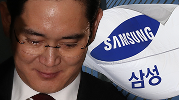 """삼성 """"당혹""""…'비상경영체제' 돌입"""