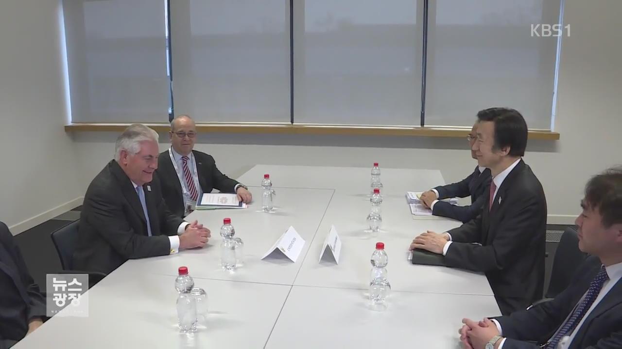 """""""北 도발, 국제사회 강력 대응 직면 할 것"""""""