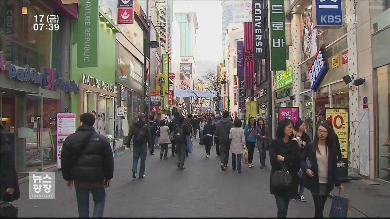 서울 인구 감소 '19년 만에 최고'