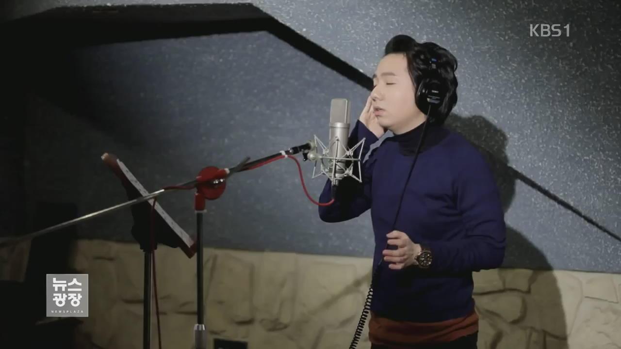 [문화광장] 팝페라 테너 임형주 3월 입대…'늦깎이 이등병'