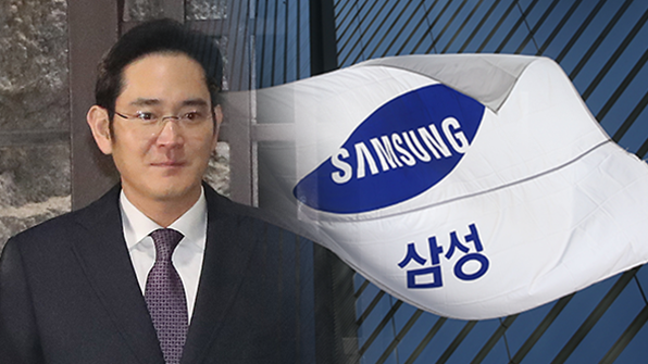 """삼성 """"재판서 진실 밝혀지도록 최선 다할 것"""""""