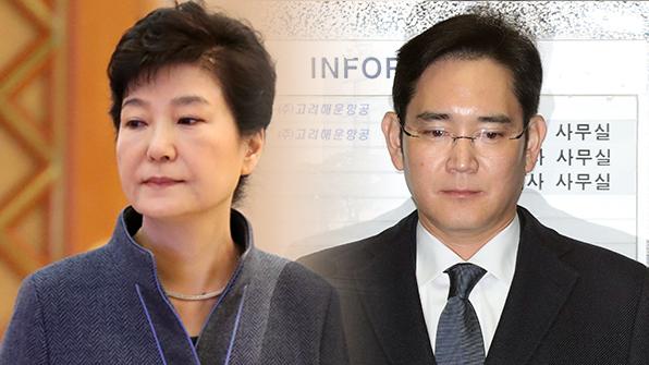 """박 대통령측, 이재용 구속에 """"충격적"""""""