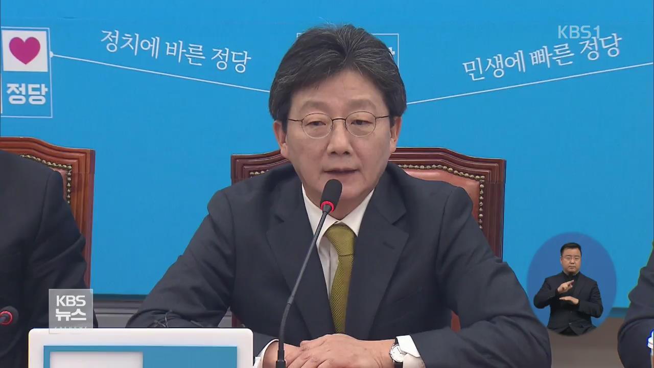 대선주자 안보 행보 강화…국민당 엇박자
