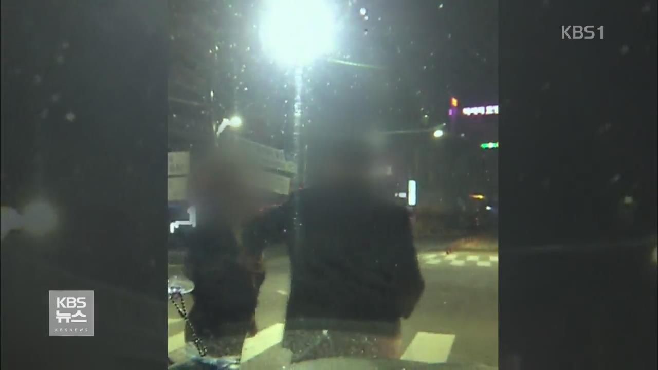 '지인 부탁으로'…경찰 신분 숨기고 폭행