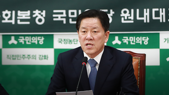 """주승용 """"특검 연장 불가피, 박 대통령 대면조사해야"""""""
