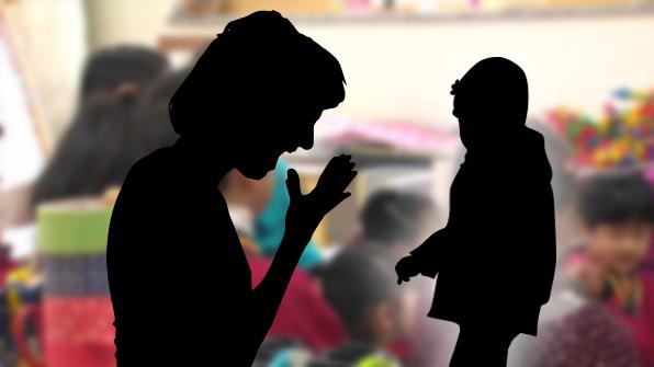 어린이집 아동 폭행 보육교사·원장 징역형