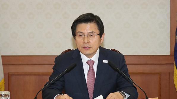 """황 권한대행 """"2020년까지 글로벌 벤처 100개 육성"""""""
