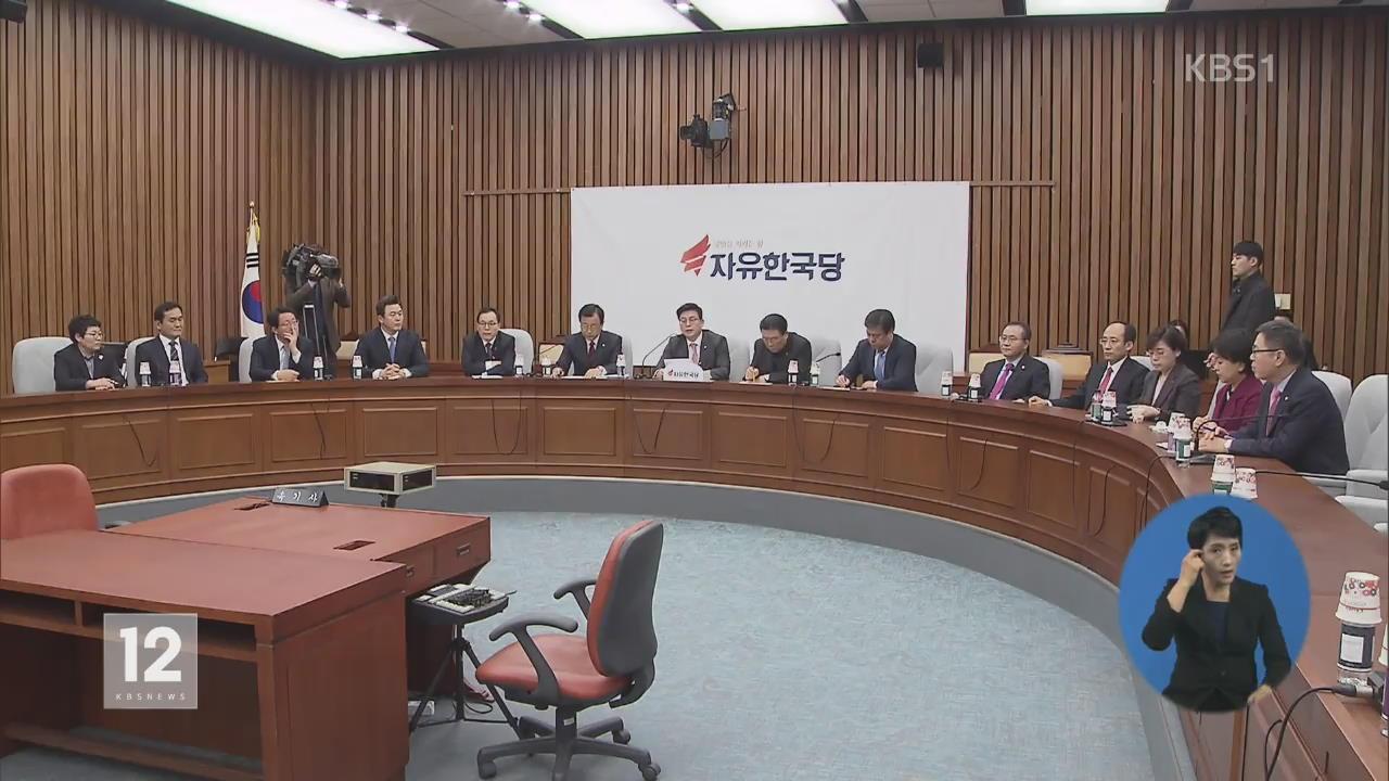 """이재용 구속에 정치권 한 목소리…""""법원 판단 존중"""""""
