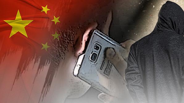 중국 현지 보이스피싱 콜센터 조직원들 무더기 검거