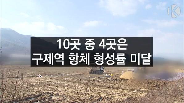 [라인뉴스] 10곳 중 4곳은 구제역 항체 형성률 미달