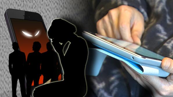 SNS 단체대화방 성희롱 의대생들 벌금형