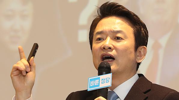 경기도선관위, 남경필 지사 경선 관여 공무원 '선거법 준수 촉구'