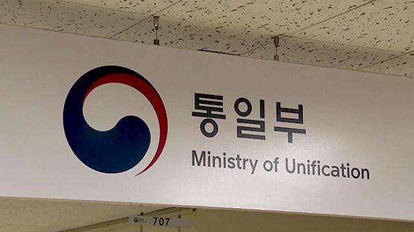 동해상 구조 북한 선원 5명, 내일 판문점 통해 송환 예정