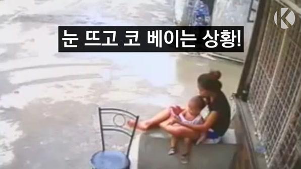 [라인뉴스] 눈 뜨고 코 베이는 상황!