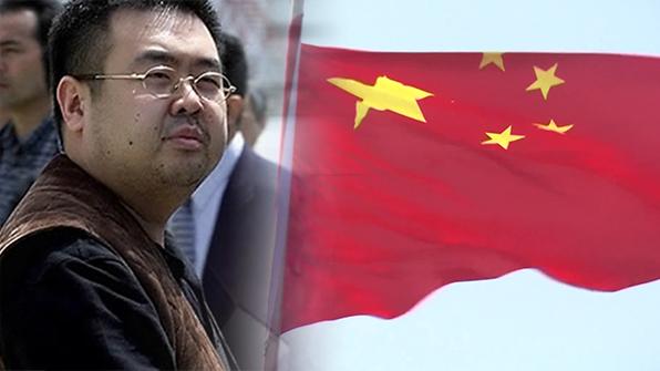 """中관영매체, 김정남 사건 중국 정부 침묵에 """"방관자"""" 비판"""