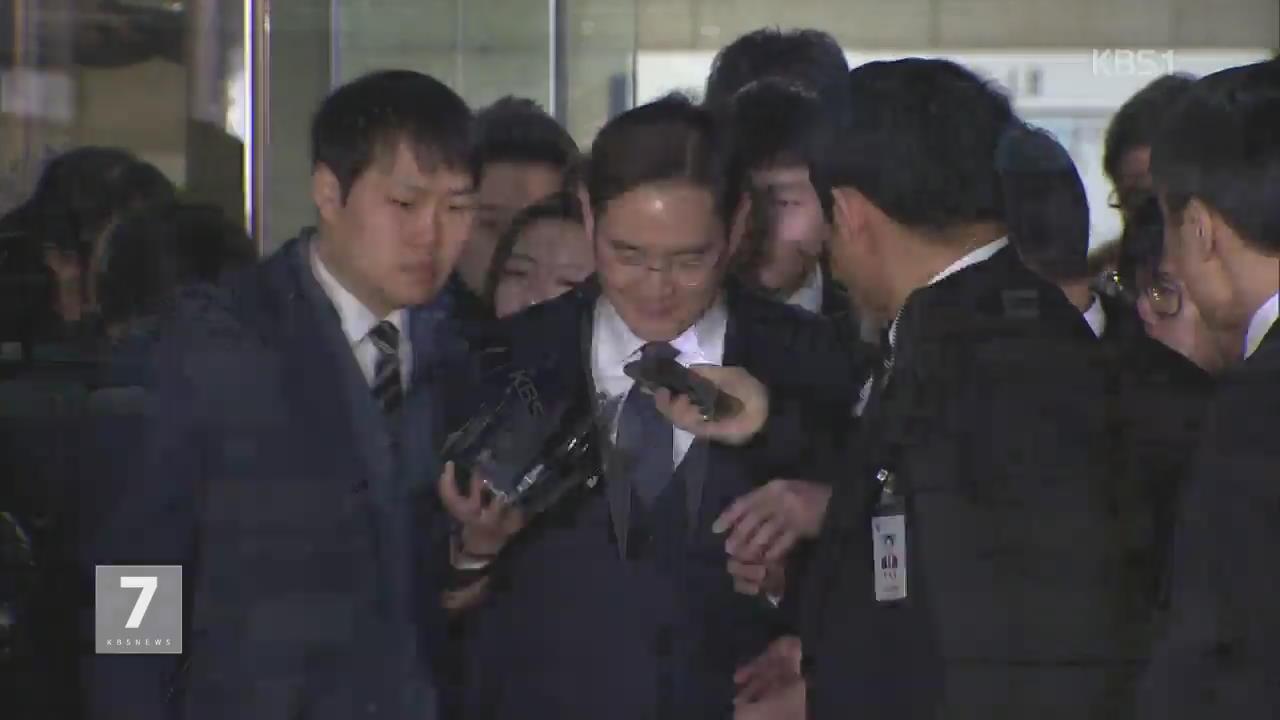 '구속' 이재용, 내일 소환…우병우도 소환