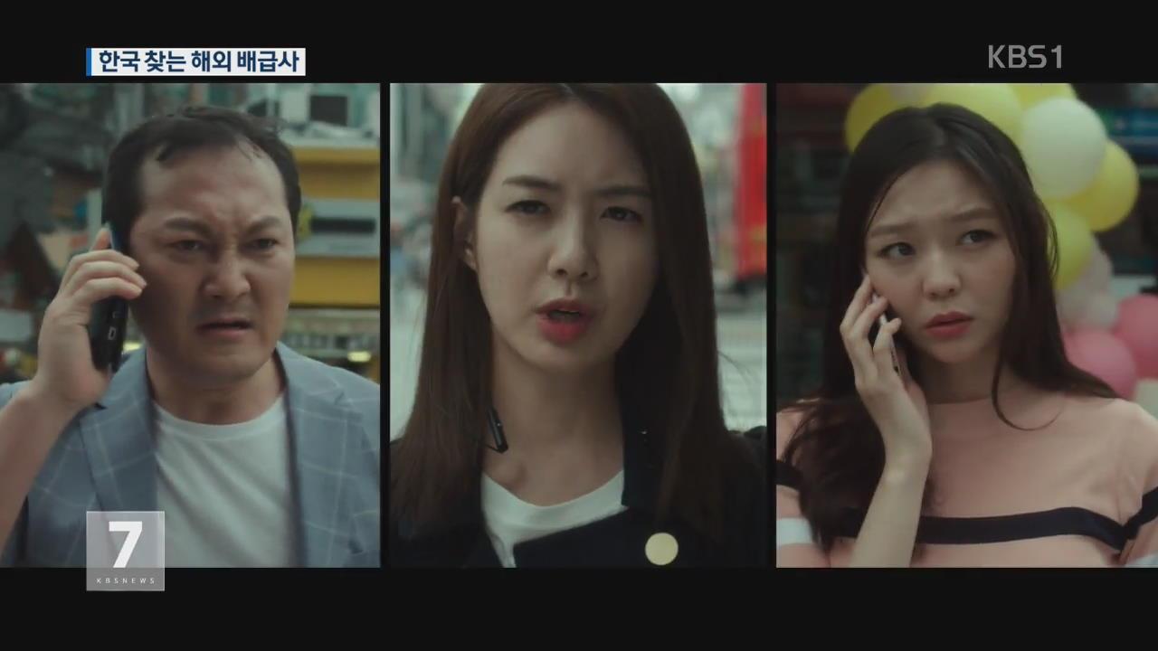 워너·폭스·디즈니까지…韓 영화시장 공략 '왜?'