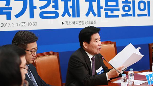 민주당, 대선 경제 공약 논의할 '국가경제자문회의' 출범