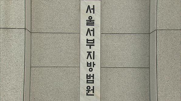 130억대 횡령 혐의 임오식 임오그룹 회장 집행유예