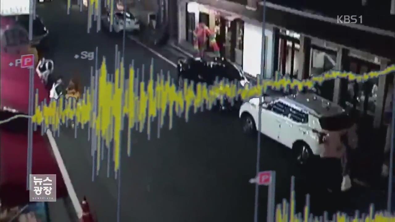 이틀에 한 번꼴 지진, '소규모 지진 다발 지역' 됐나?