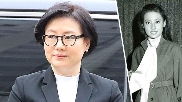신격호 총괄회장 셋째 부인, '미스 롯데' 서미경 법정 출두