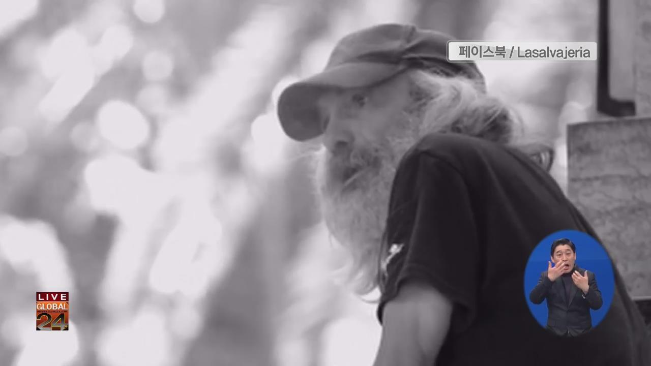 [글로벌24 브리핑] 25년 노숙자의 변신…삶도 바뀌었다!
