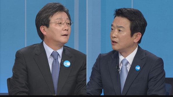 """[영상] 유-남, 사사건건 격한 대립…""""왜 남의 당 기웃거리나?"""""""
