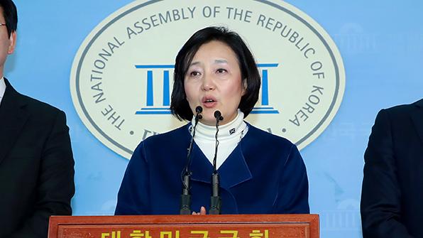 """박영선 """"文 강물론은 오물까지 쓸어 잡탕 만들겠다는 것"""""""