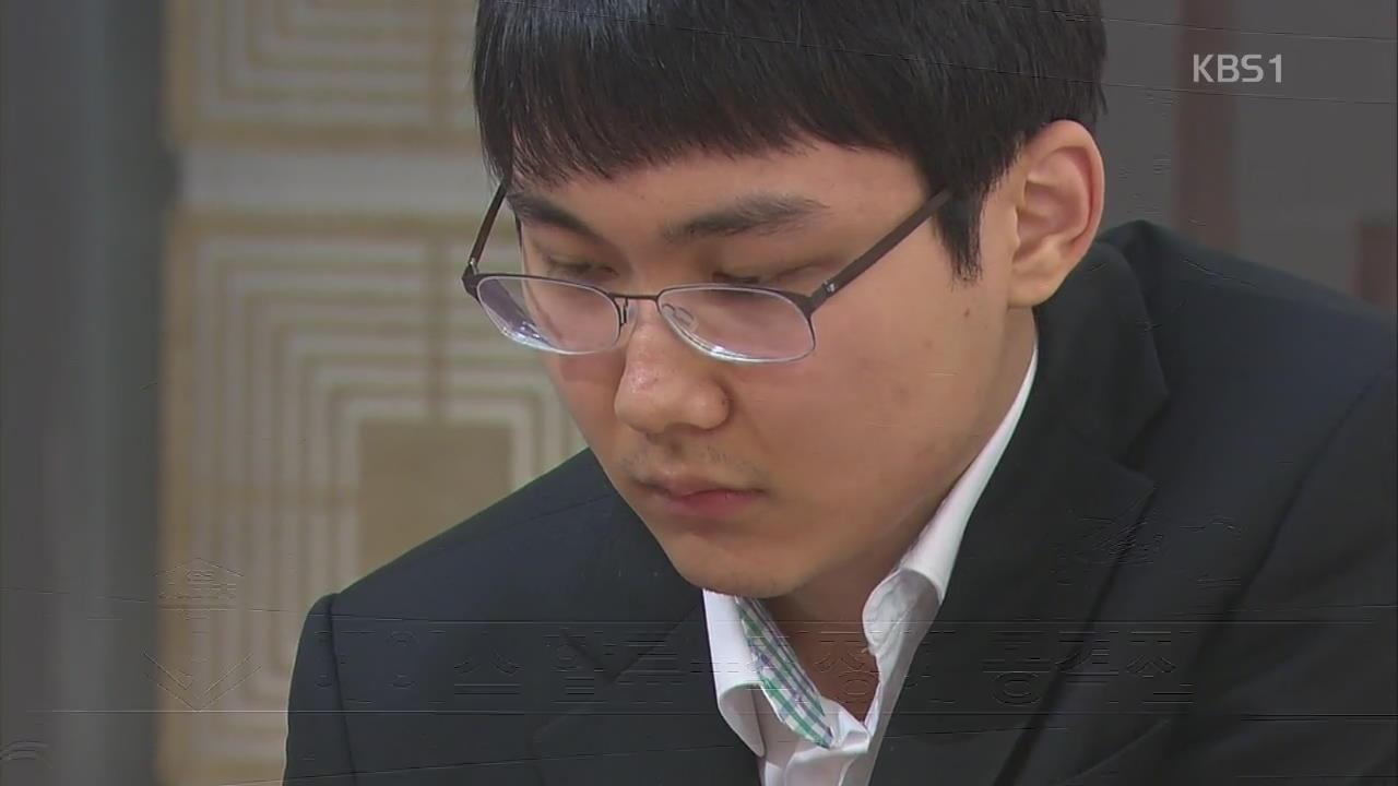 박정환 9단, 인공지능 '딥젠고'와 대결
