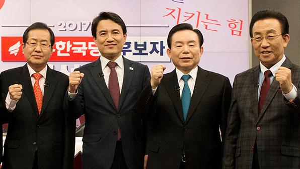 한국당 2차 컷오프 통과 대선주자들, 지역 방문 등 대선 행보