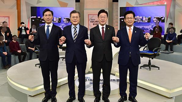 민주당 대선주자 오늘 합동토론회