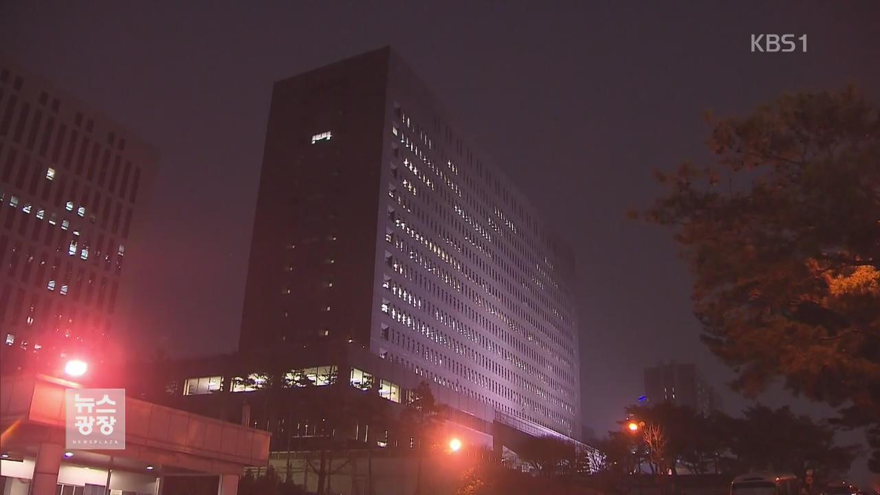 이 시각 서울중앙지검…경비 대폭 강화