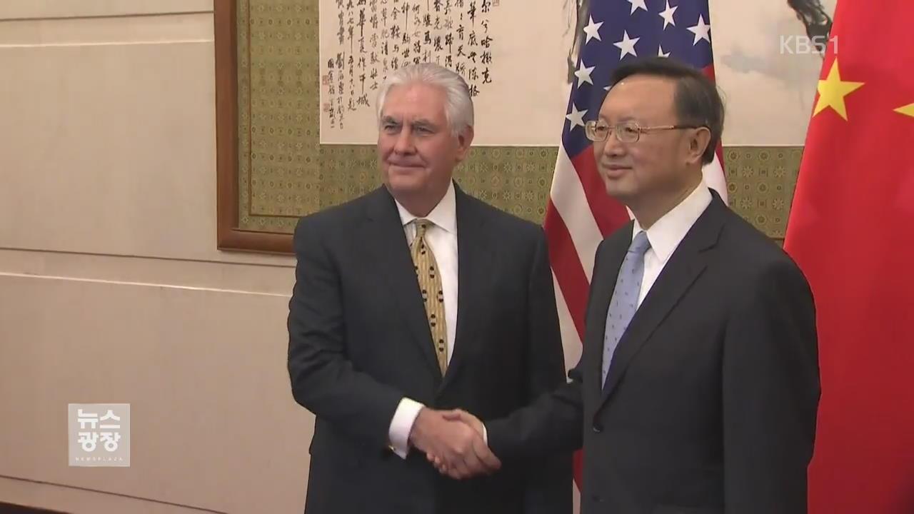 미·중 6자수석대표 회담…북핵 해법 논의