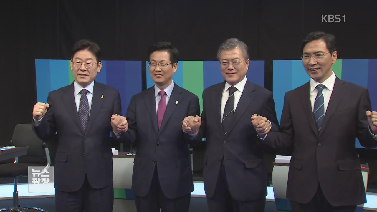 민주, '호남 공략' 경쟁…국민, 2차 TV토론