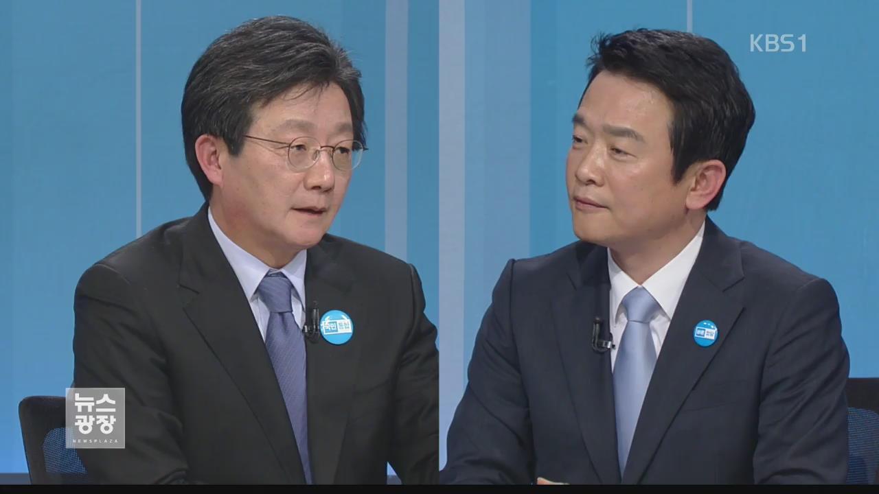 바른정당, TV 토론…단일화·연정 격돌