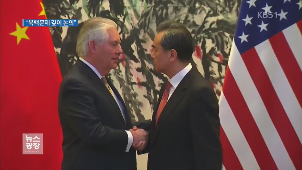 미·중 6자 대표 회담…북핵 해법 논의