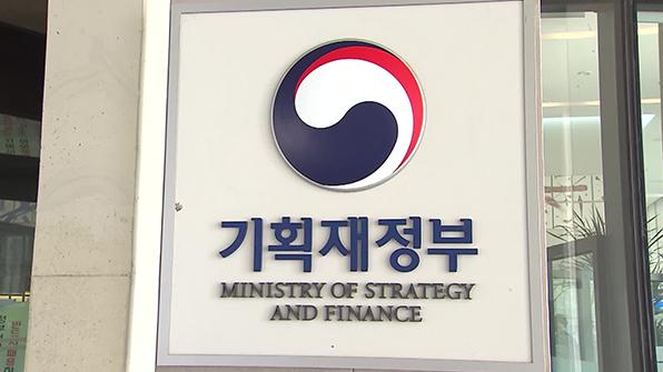 '나랏돈 지원' 대규모 개발사업 35% '타당성 없음' 결론