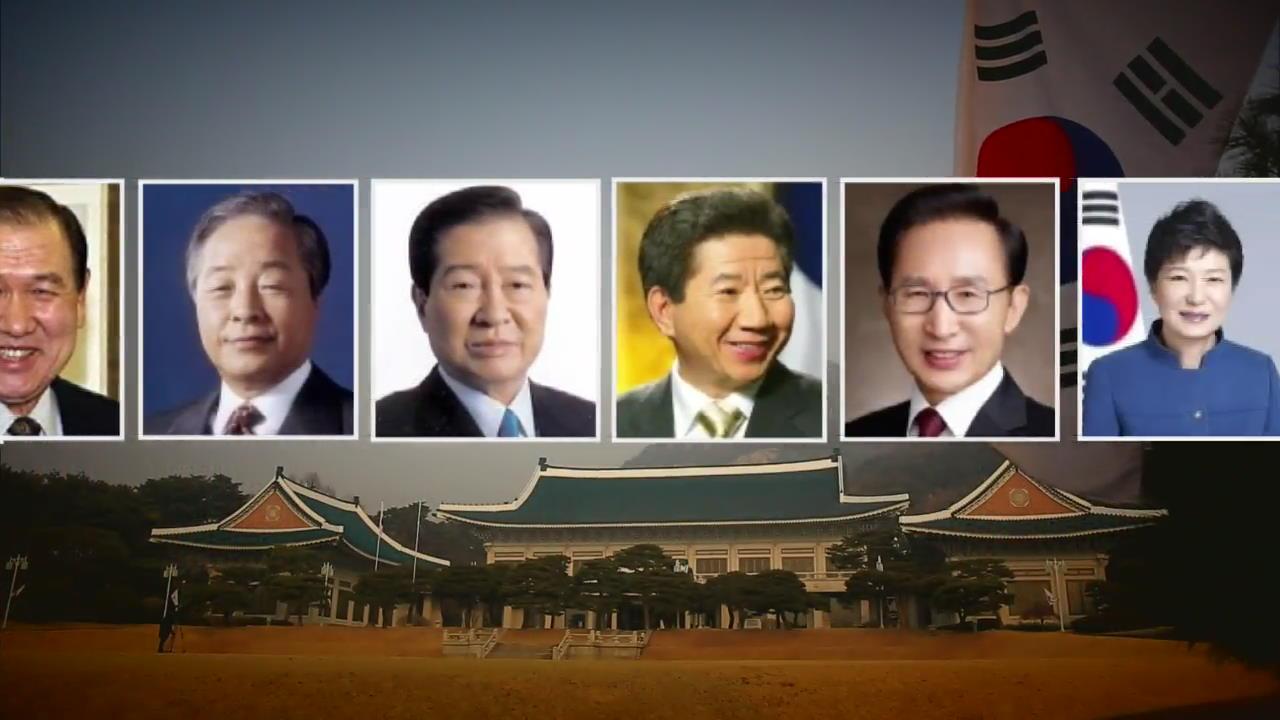 '비극의 헌정사'…역대 4번째 대통령 검찰 소환