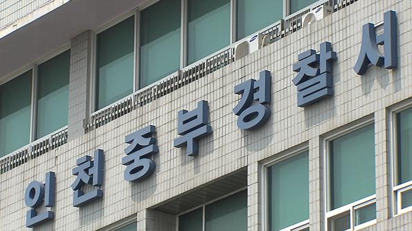 """""""배 탈 테니 선불금부터""""…선주 속여 수천만 원 챙긴 부자 구속"""