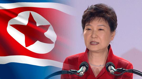"""北매체, 박 전 대통령 소환일에 """"박근혜 종말은 역사의 심판"""""""